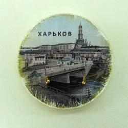Ключница мини «Старинный Харьков»