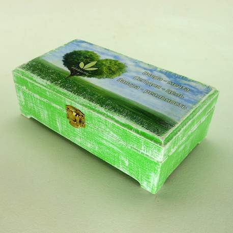 Купюрница «Herbalife»