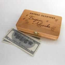Подарочная шкатулка счетница с гравировкой
