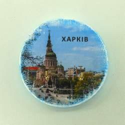 Ключница мини «Харьков»